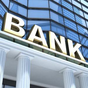 Банки Барды