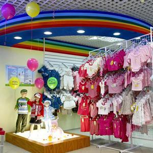Детские магазины Барды