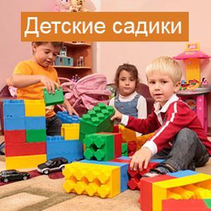 Детские сады Барды