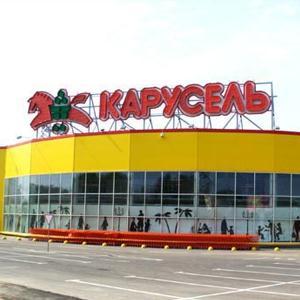 Гипермаркеты Барды