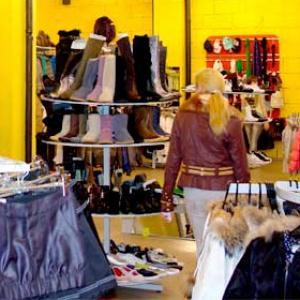 Магазины одежды и обуви Барды