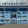 Автомагазины в Барде