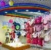 Детские магазины в Барде