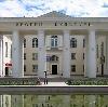 Дворцы и дома культуры в Барде