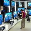 Магазины электроники в Барде