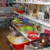 Магазины хозтоваров в Барде