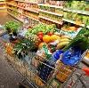 Магазины продуктов в Барде