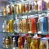 Парфюмерные магазины в Барде
