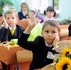 Школы в Барде