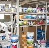 Строительные магазины в Барде