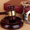Суды в Барде
