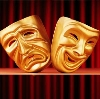 Театры в Барде