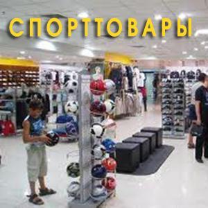 Спортивные магазины Барды